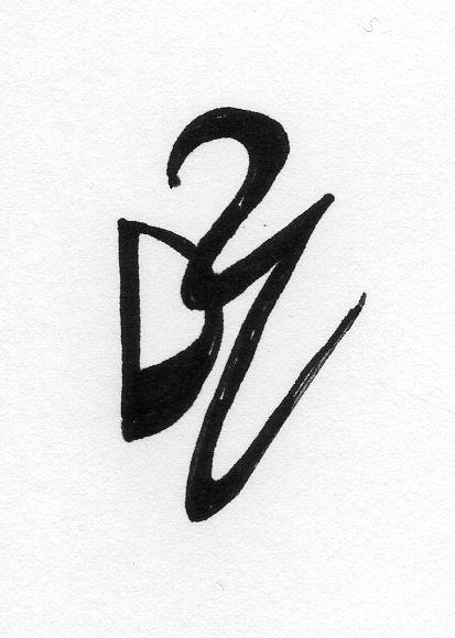 Gibt es ein symbol für schicksal